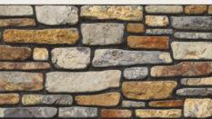 Taş Görünümlü Dış Cephe Paneli Yığma Taş 660-401